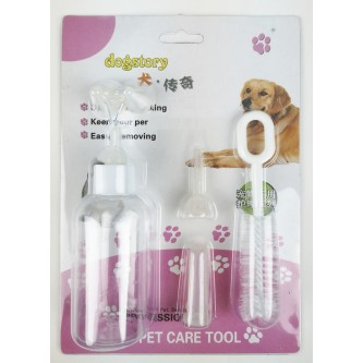 Puppy Nursing Set